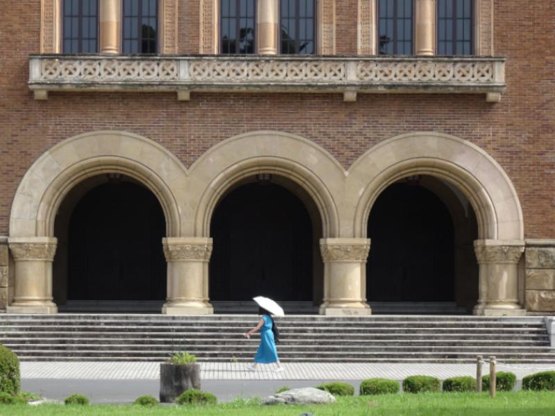 一橋大学経営管理研究科ファイナンス研究センター
